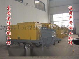 北京昌平 民用小型混凝土泵 全新80-16-110拖泵,混凝土输送泵