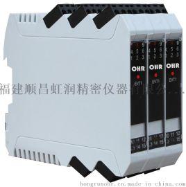 虹润推出智能高压隔离器
