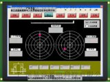 平衡机系统,平衡机触摸屏,平衡机人机界面,平衡机主板,平衡机软件