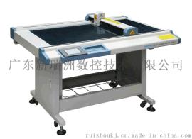 瑞洲切割机 PET薄膜切割打样 服装印花转印纸打样切割机薄膜裁切
