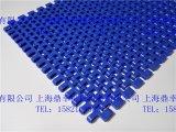 转弯型网带.螺旋塑料网带.模塑螺旋输送带厂家特价