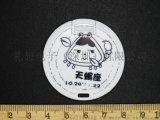 圆形U盘 厂家直销圆环形状卡片优盘可定制LOGO 光碟U盘