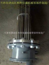 防爆电加热管,单头(单端)电加热管,工业防爆电热管