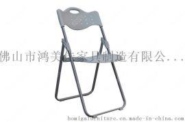 會議折疊椅,折疊會議椅廣東鴻美佳廠家直銷