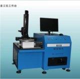 鐳射焊接機 鐳射設備廠商 鐳射加工廠