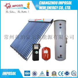 出口品質120L-350L分體承壓太陽能熱水器廠家直銷真空紫金管家用