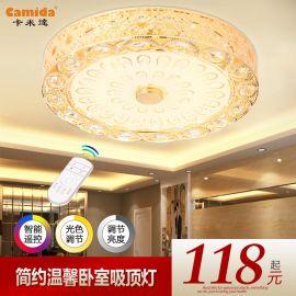 水晶吸顶灯 LED客厅吸顶灯 卡米达吸顶灯0610