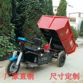 加工定制大载重电动三轮翻斗车 矿用电动自卸车