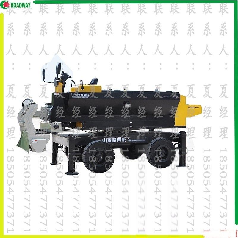 路得威自動上料金鋼砂撒料機RWSL12B混凝土地坪純機械施工告別大量勞力
