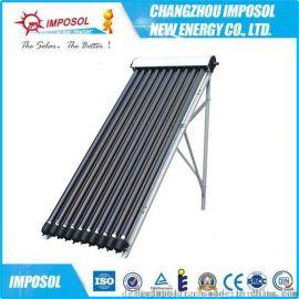 安全高效中央供暖工程太阳能集热器