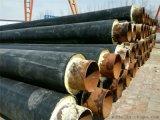 聚氨酯塑套钢保温管 高密度塑套钢保温管 聚氨酯塑套钢复合保温管