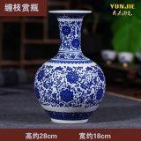 景德鎮陶瓷器手工青花瓷薄胎鏤空古典花瓶客廳家居裝飾工藝品擺件