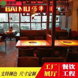 简约西餐大理石火锅餐桌 现代中式火锅桌厂定制