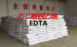 乙二胺四乙酸(EDTA厂家价格 乙二胺四乙酸多少钱