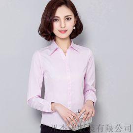 越秀区定做衬衫,纯棉衬衫定制,衬衫制作订做厂家
