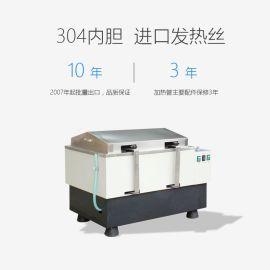 春兰 SHZ系列 恒温水浴振荡器