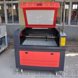 木盒激光雕刻机,木盒激光雕花机,木盒激光刻字机