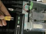 英国凯恩KANE9506综合烟气分析仪青岛代理商