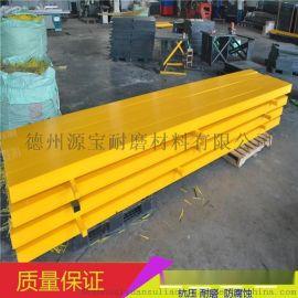 超高分子聚乙烯白色UPE板材黑色塑料板加工耐磨PE板/棒