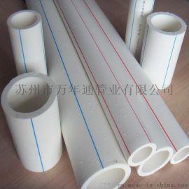 【万年通PP-R管】/PPR冷水管/PP-R家装管