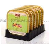 金超連續式寵物食品封盒封口機