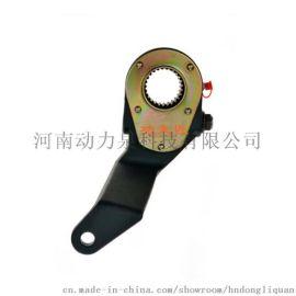 北京吉林原厂配套调整臂报价