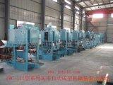 供应优质彩瓦机械、彩瓦设备、辽宁彩瓦机、吉林彩瓦机。