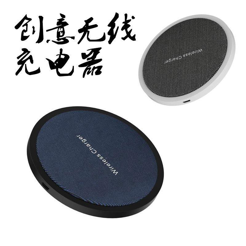 創意布藝無線充電器(呼吸燈)布紋工藝企業logo定製