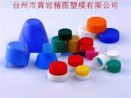 可降解 玉米纤维塑料盖 PLA塑料瓶 含汽饮料盖