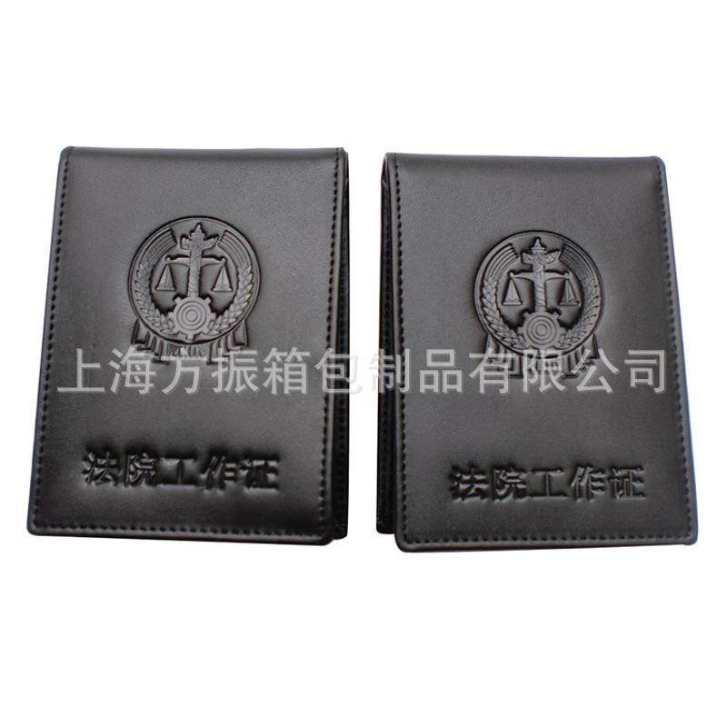 真皮卡包工作证 钱包钱夹厂家直销 可定做男钱包短款皮包