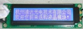 供应液晶显示模块HG19232B