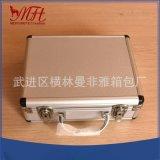 厂家定制高档手提密码箱 铝合金仪器箱 万向轮运输设备航空箱