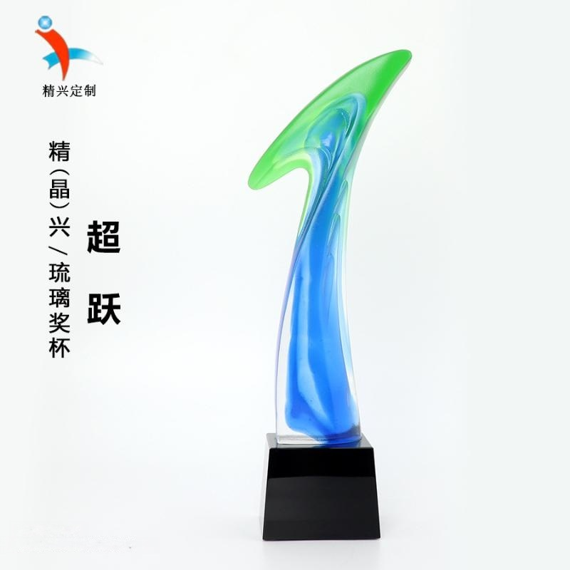 特色琉璃奖杯 企业周年活动年会荣誉颁奖奖杯定制