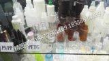 PVC塑料瓶 機油壺 冰瓶 水壺 醬油瓶加工