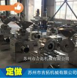 厂家直销 不锈钢药材粉碎机 高频涡轮药材粉碎机