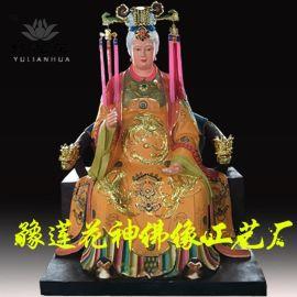 送子娘娘神像、大型佛像雕塑(图)子孙娘娘佛像厂家、