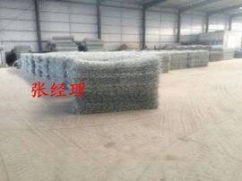 格宾石笼网 安平烁光丝网专业制造 防汛格宾网