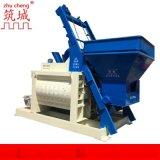 混凝土搅拌机 报价,2方搅拌机,亿立建机JS2000混凝土搅拌机