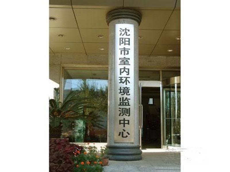 西安不鏽鋼燃氣管道指示牌供應【價格電議】