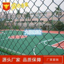勾花体育场围网 菱形护栏网 养殖网围栏 球场围网