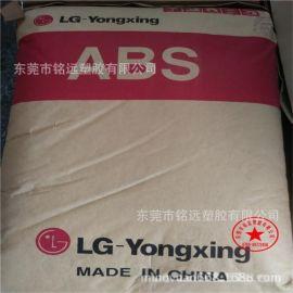 注塑级 ABS/LG化学/HI-121H 高光泽 高韧性