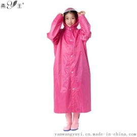 燕王809儿童雨衣小孩学生雨衣带书包位