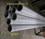 6063铝管,网纹铝管,直纹铝管