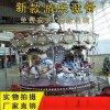 报价实惠 回本快的广场游乐北京赛车儿童旋转木马厂家