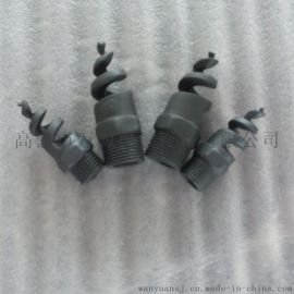 3分/4分/6分/1寸陶瓷碳化硅螺旋喷嘴