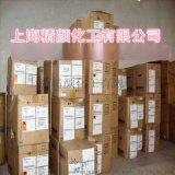巴斯夫有机颜料黄K1800/汽巴K2270、BASF颜料 +华东地区经销商