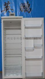 芜湖防爆冰箱,药剂防爆冰箱