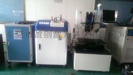不锈钢管激光焊接机 适用于薄管 异型管 三通管精密焊接