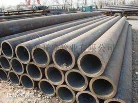 耐高压无缝钢管,高压合金管,高压锅炉管,厂家供应