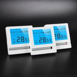 智能空调温控器 全新体验 OEM代加工